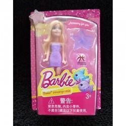 MADNT33J - Barbie Doll...