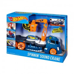 MADJC69 - Hw Spinning Sound...