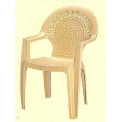 NA2044 - Arm Chair